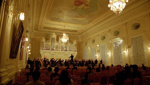 Концертный зал имени Глазунова, Петербургская консерватория имени Римского-Корсакова, архивное фото