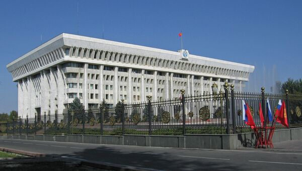 Дом правительства Киргизии. Архивное фото