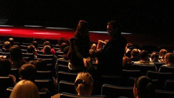 В зрительном зале кинотеатра