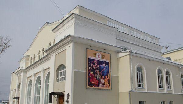 Томский областной театр юного зрителя (ТЮЗ)