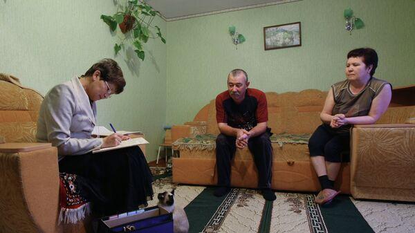 Всероссийская перепись населения в республике Алтай. Архив