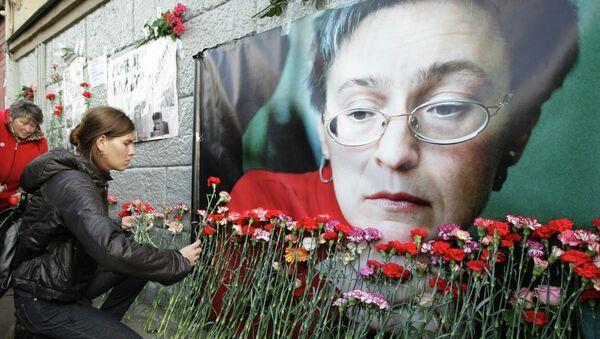 Митинг памяти Анны Политковской в Москве. Архивное фото