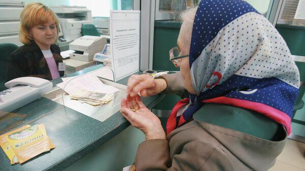 Пенсионерка, архивное фото