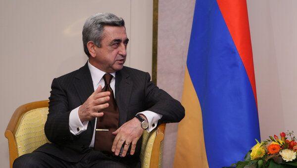 Президент Республики Армения Серж Саргсян . Архив