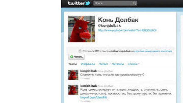 Скриншот микроблога народного борца с курением Коня Долбака