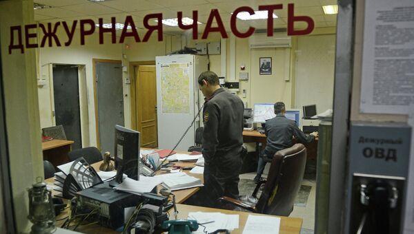 Работа дежурной части полиции. Архивное фото