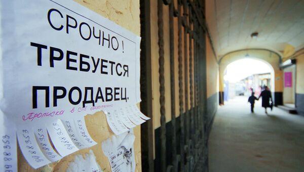 Апраксин двор. Архив