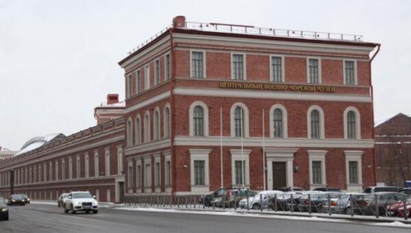 Новое здание Центрального военно-морского музея со стороны площади Труда
