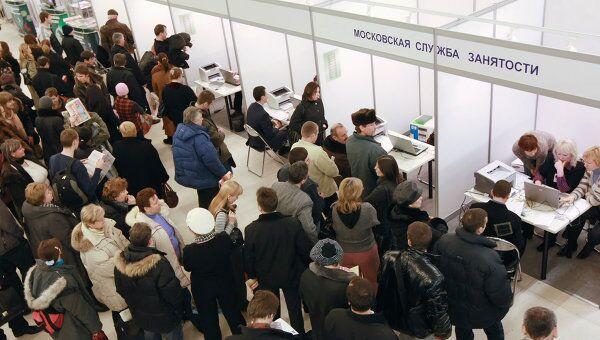 Официальная безработица в РФ выросла на 1,1%