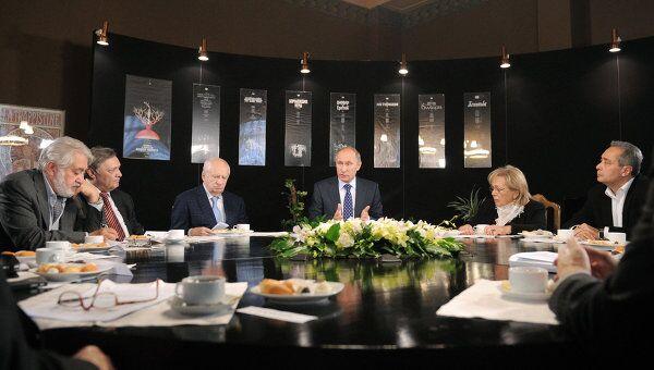 Встреча премьер-министра РФ В.Путина с художественными руководителями театров
