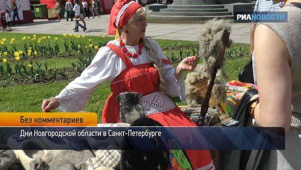 Жители Петербурга могут попробовать себя в роли новгородских мастеров