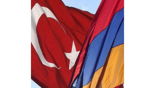 Флаги Турции и Армении