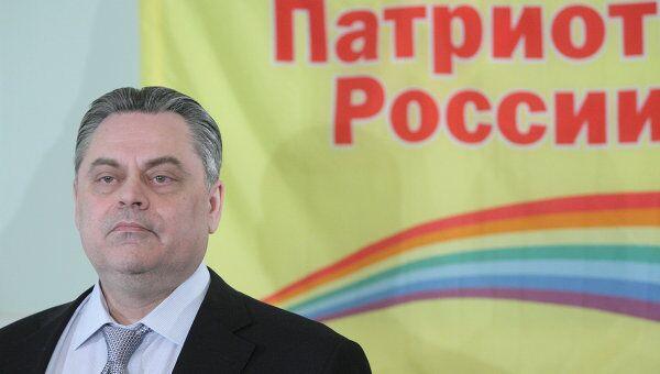 Лидер партии Патриоты России Геннадий Семигин. Архивное фото