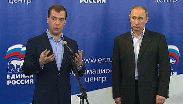 Лидеры партий прокомментировали предварительные итоги выборов в Госдуму