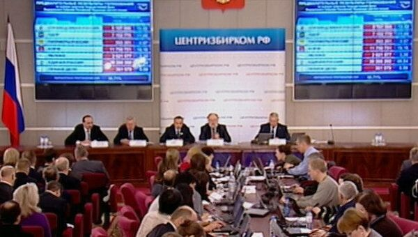 Чуров огласил итоги подсчета голосов на утро после выборов в Госдуму
