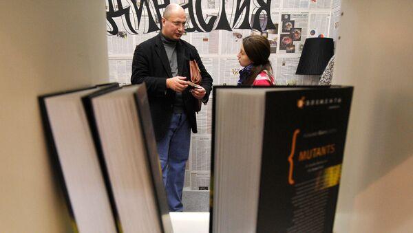 Ярмарка интеллектуальной литературы Non/Fiction в Москве