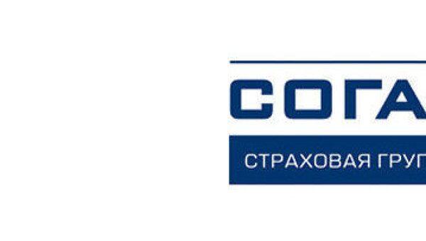 Логотип страховой группы СОГАЗ. Архив