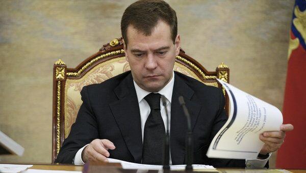 Медведев подписал закон о переносе внесения в Думу проекта бюджета-2010
