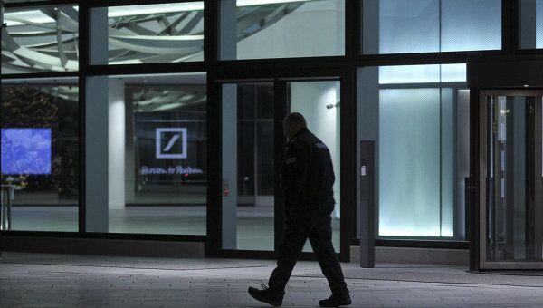 Сотрудник службы безопасности Deutsche Bank. Архивное фото