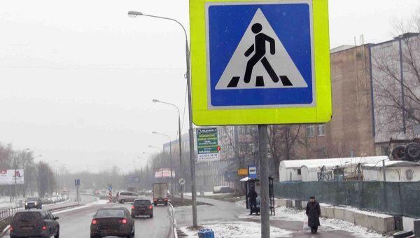 Пешеходный переход. Архивное фото