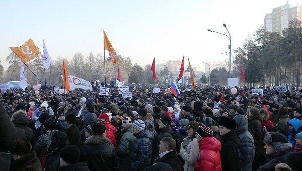 Акция российских граждан За справедливые выборы в Челябинске