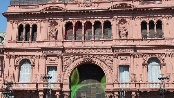 Президентский дворец Аргентины. Архив