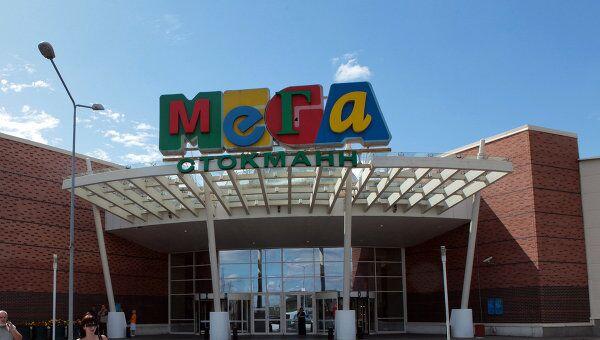 Торговый центр Мега. Архив