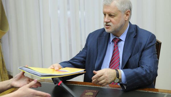 Регистрация С.Миронова в качестве кандидата на пост президента РФ