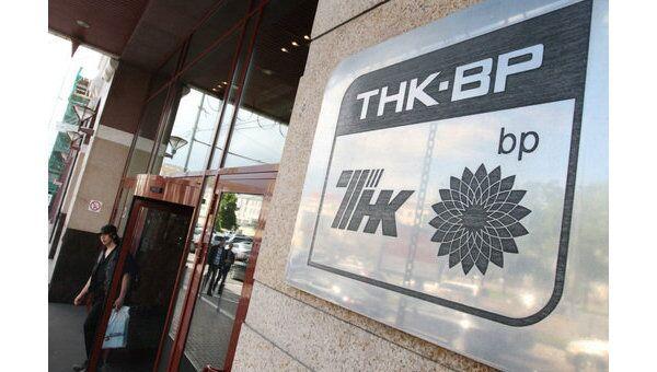 BP может продать ТНК-BP доли в двух нефтяных проектах в Венесуэле