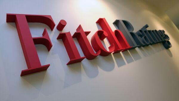 Агентство Fitch. Архивное фото