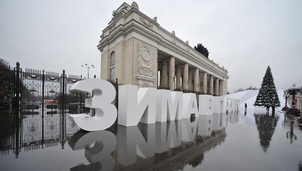Аномально теплый декабрь в Москве. Архивное фото