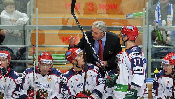 Зинэтула Билялетдинов и скамейка запасных сборной России