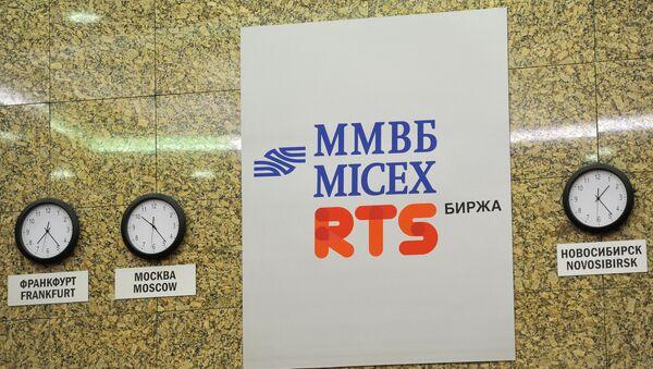 Объединенная биржа ММВБ-РТС