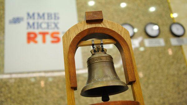 Предпоследние торги года закрылись на рынке акций РФ разнонаправленно