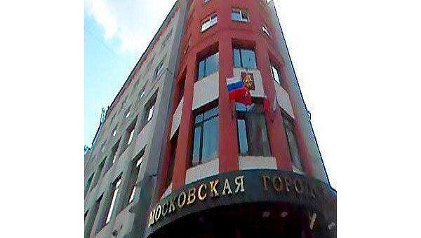 Мосгордума. Архив
