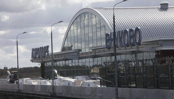 Аэропорт Внуково. Архив