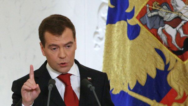 Президент РФ Дмитрий Медведев обратился с посланием к Федеральному Собранию