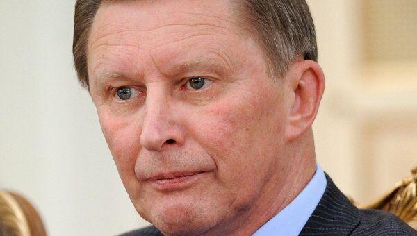 Сергей Иванов на заседании президиума правительства РФ