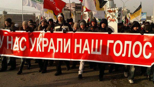 Митинг в Новосибирске 24 декабря