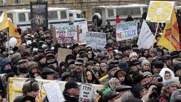 Митинг За честные выборы в Санкт-Петербурге