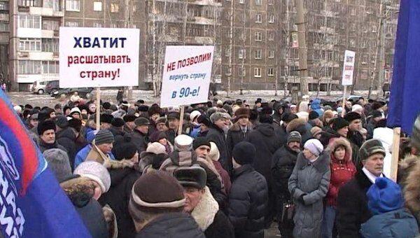 Митинг за Единую Россию в Нижнем Тагиле