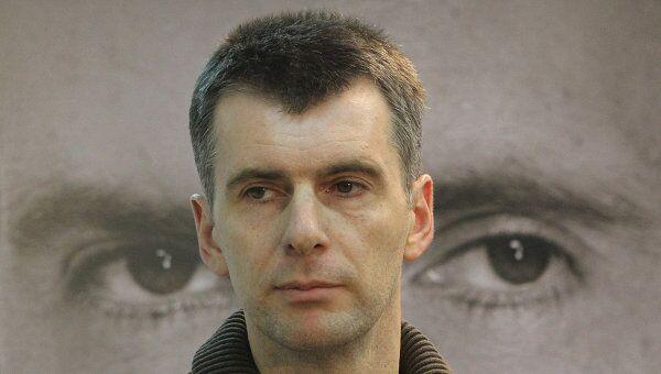 Михаил Прохоров , собирающийся баллотироваться в президенты, в своей общественной приемной