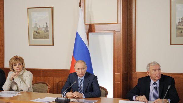 Владимир Путин на заседании Народного штаба и Федерального координационного совета Общероссийского народного фронта