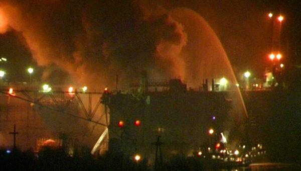Пожар на АПЛ «Екатеринбург»