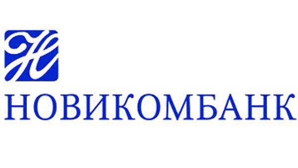 Логотип Новикомбанка