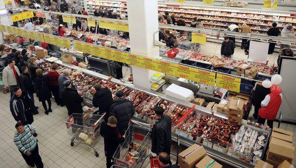 Работа гипермаркета в Москве. Архивное фото