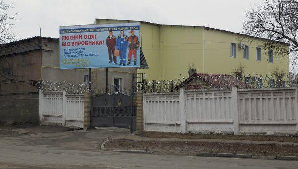 Качановская женская колония в Харькове, куда этапировали Юлию Тимошенко