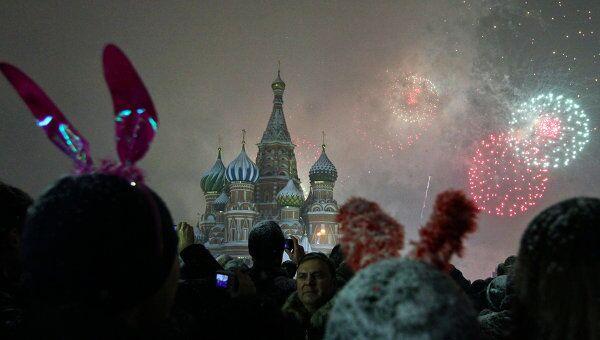 Москвичи и гости столицы встречают Новый год на Красной площади. Архив