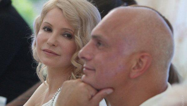Юлия Тимошенко с мужем Александром. Архив
