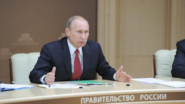 Путин: профицит бюджета РФ в 2011 году составил 0,8% ВВП